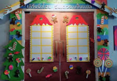 Learning Home International Kindergarten