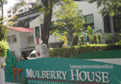 Mulberry House International Preschool
