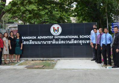 Bangkok Adventist Interna...