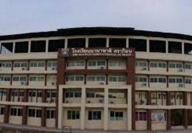 Dragon International School