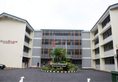 EtonHouse International School Broadrick Campus
