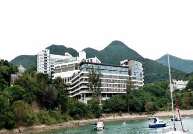 Hong Kong International School Tai Tam