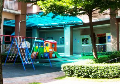 International Montessori Center