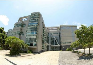 Japanese International School Hong Kong