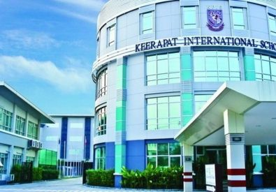 KPIS International School
