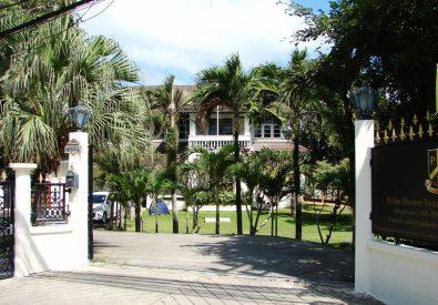 Palm House International School