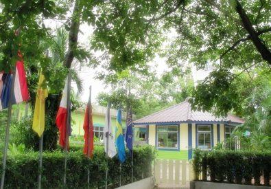 Prep International Kindergarten, Sutthisan Campus