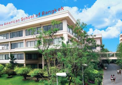 The American School of Bangkok, Green Valley Campus