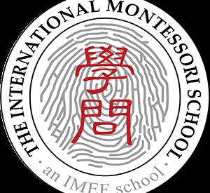 The International Montessori School (Mid-Levels Campus)