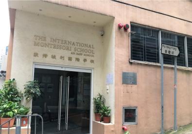 The International Montessori School (Mid-Leve...