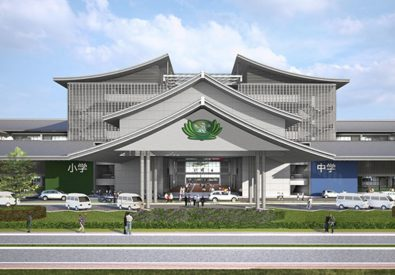 Tzu Chi International School