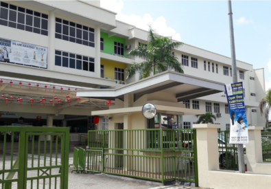 Austin Heights International School