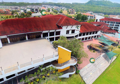 Australian International School Malaysia