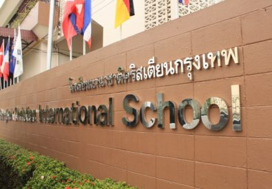 Bangkok Christian International School