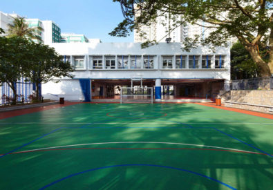 French International School Chai Wan Campus