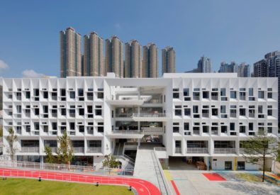 French International School Tseung Kwan O