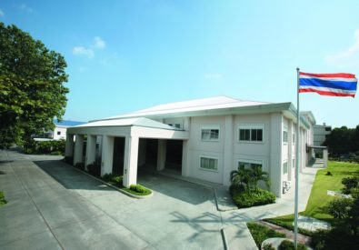 St Stephen's International School Bangkok
