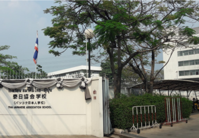 Thai Japanese Association School Bangkok