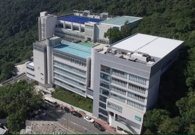 German Swiss International School Pok Fu Lam Campus