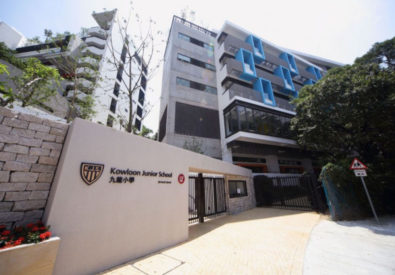 Kowloon Junior School