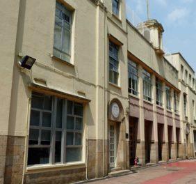 Quarry Bay School