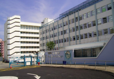 Sha Tin College