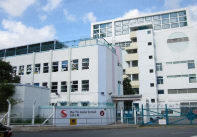 Sha Tin Junior School