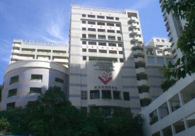 Singapore International School (Hong Kong) Secondary Section