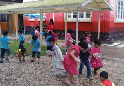 Bahan International Kindergarten