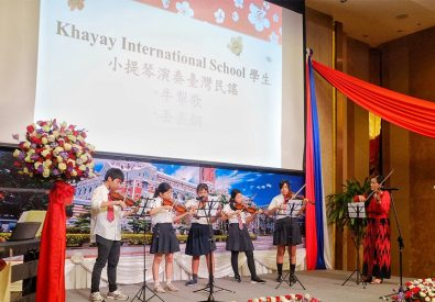 KHAYAY INTERNATIONAL SCHOOL